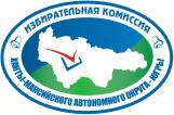 0.Избирательная комиссия ХМАО-Югры
