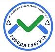 7. Молодежная избирательная комиссия города Сургута