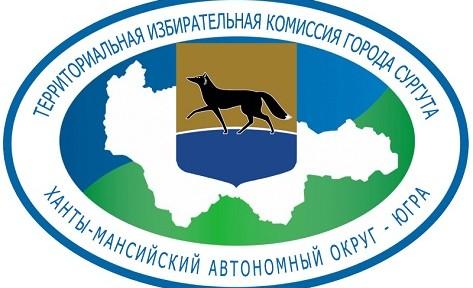 Логотип-ТИК-Сургут_2_2020